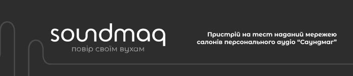 Soundmag banner ukr