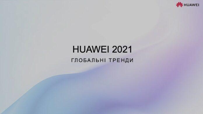 Huawei Global Trends