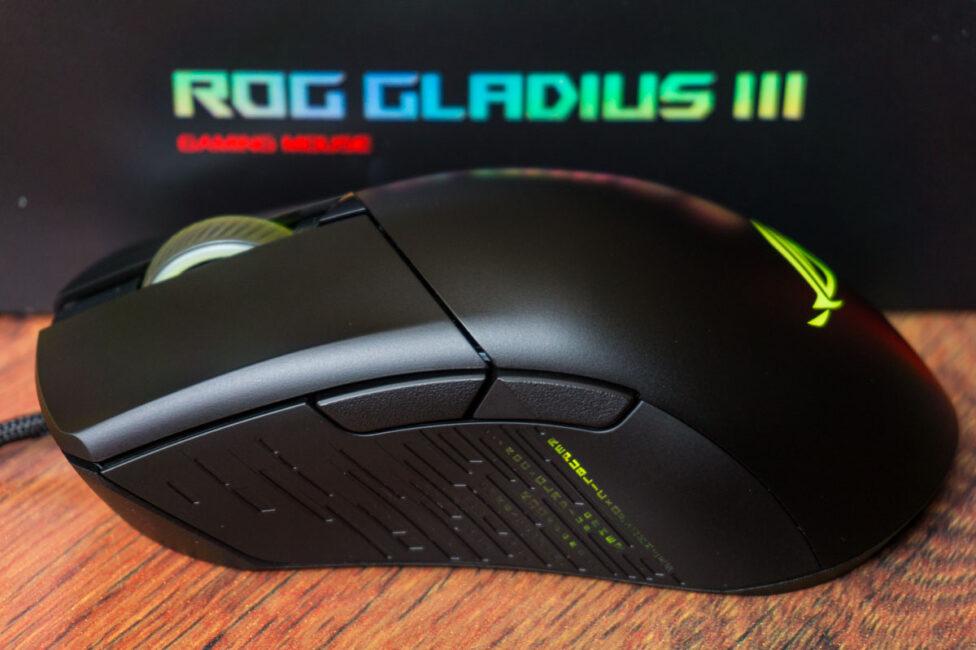 Обзор игровой мыши ASUS ROG Gladius III