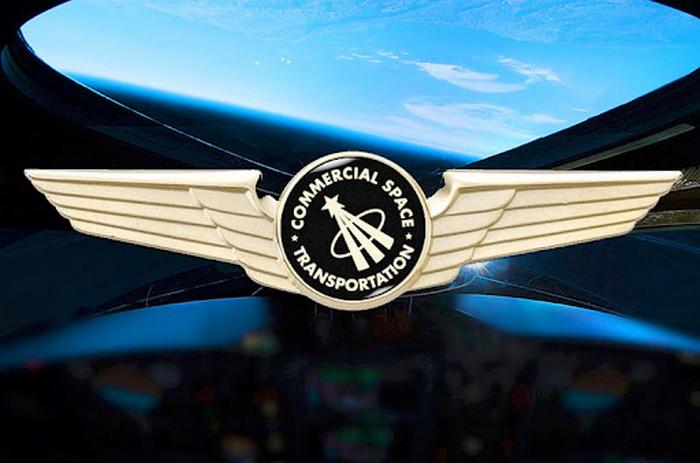 FAA Commercial Space Astronaut Wings Program