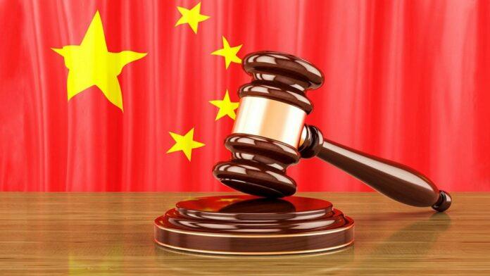 China's market regulator