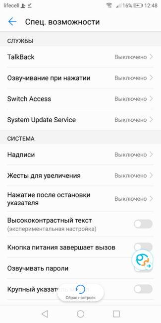 KidsGuard Pro для Android