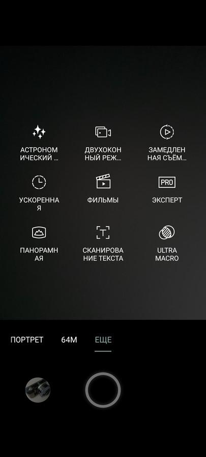 realme 8 - Camera UI