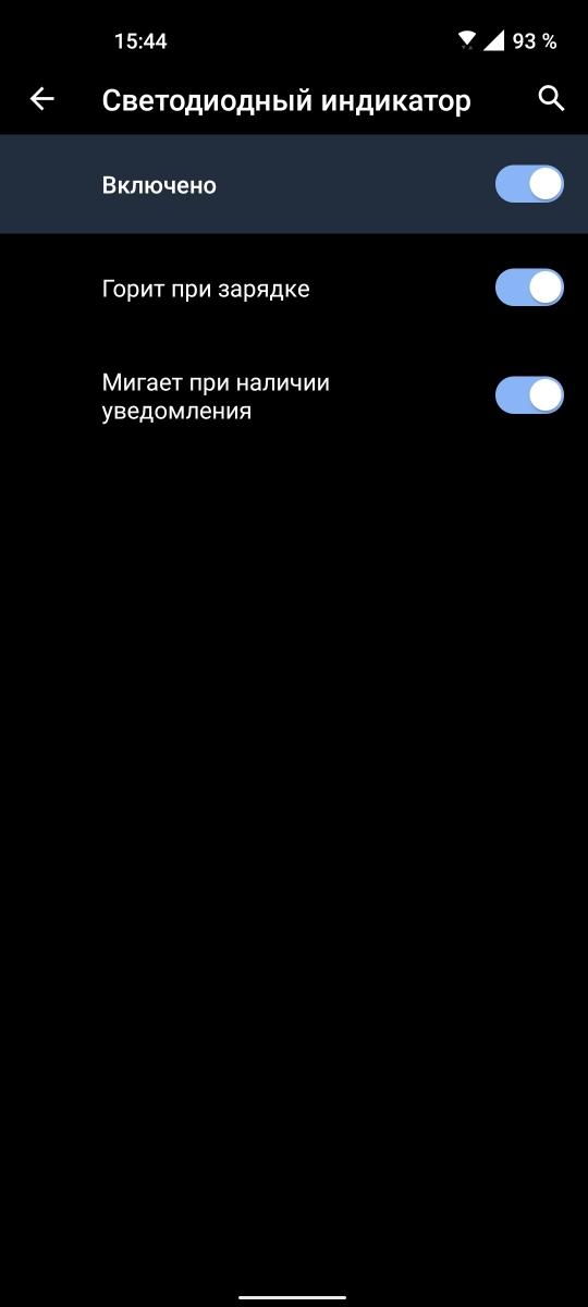ASUS Zenfone 8 - Display Settings