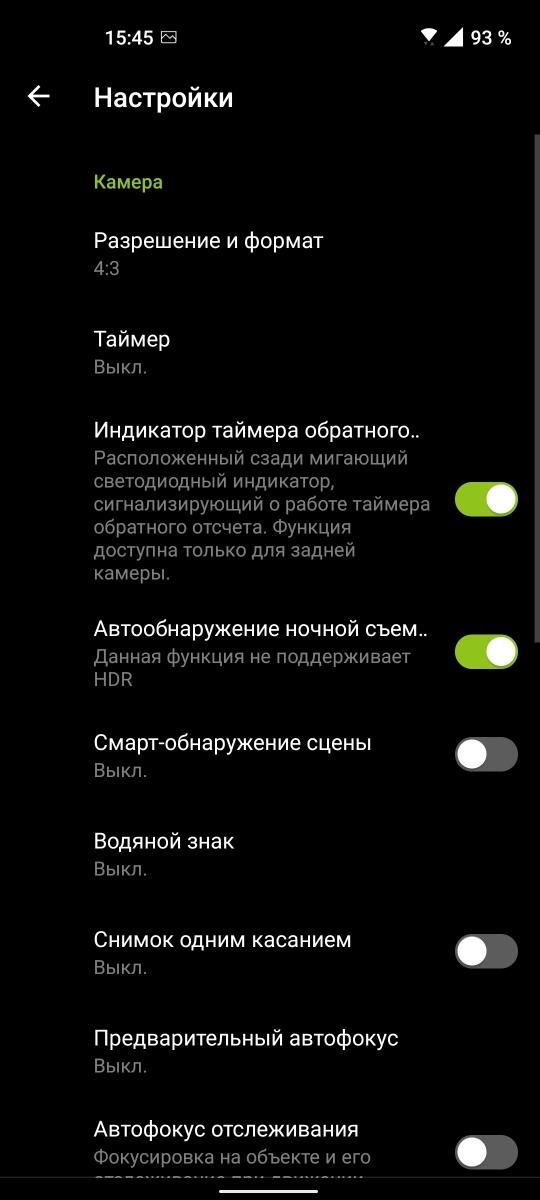 ASUS Zenfone 8 - Camera UI