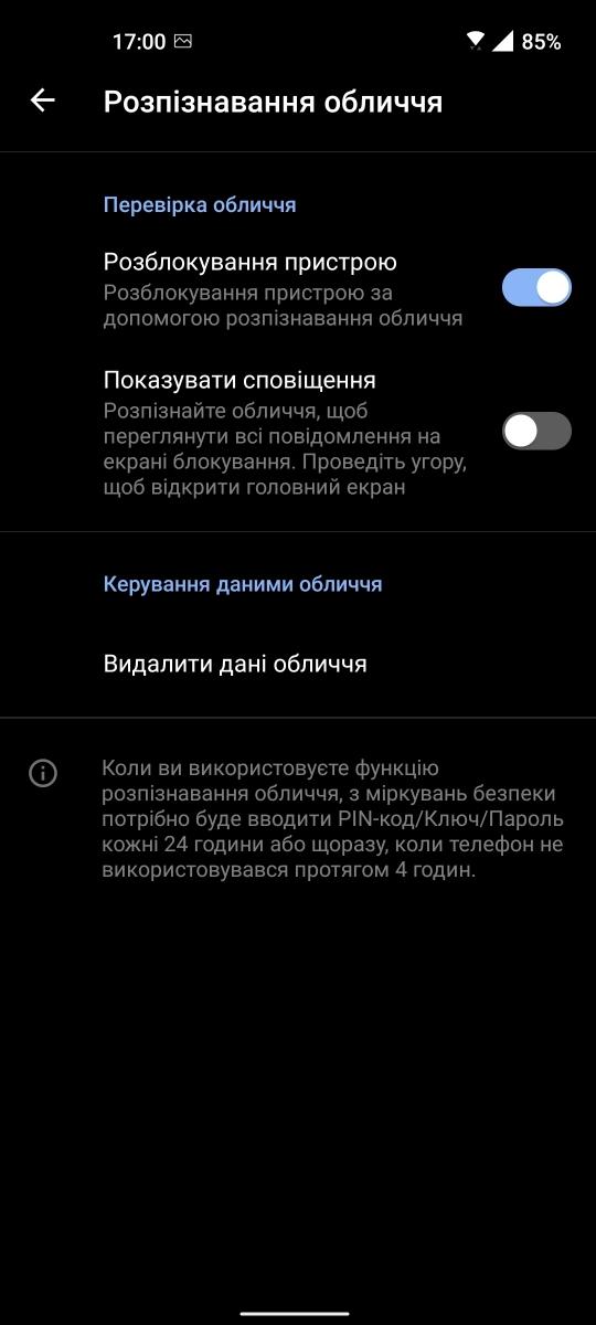 ASUS Zenfone 8 - Fingerprint & Face Unlock Settings