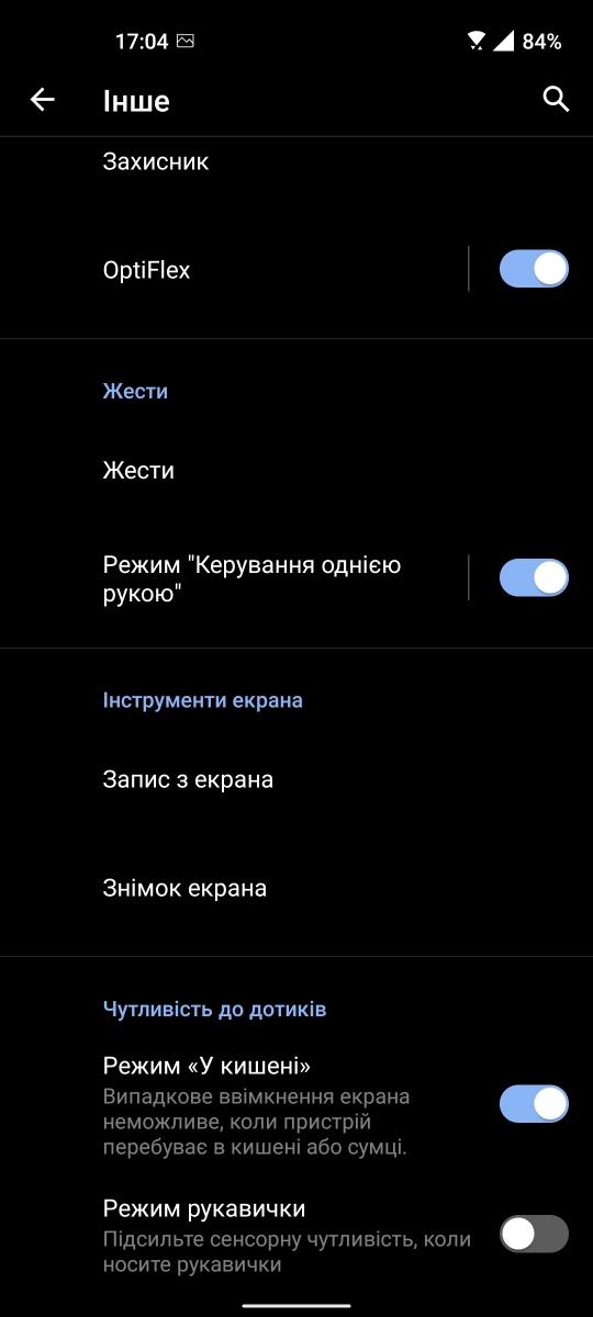 ASUS Zenfone 8 - ZenUI 8