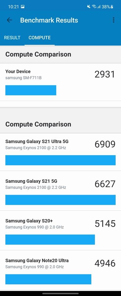 Galaxy Z Flip3-TEST