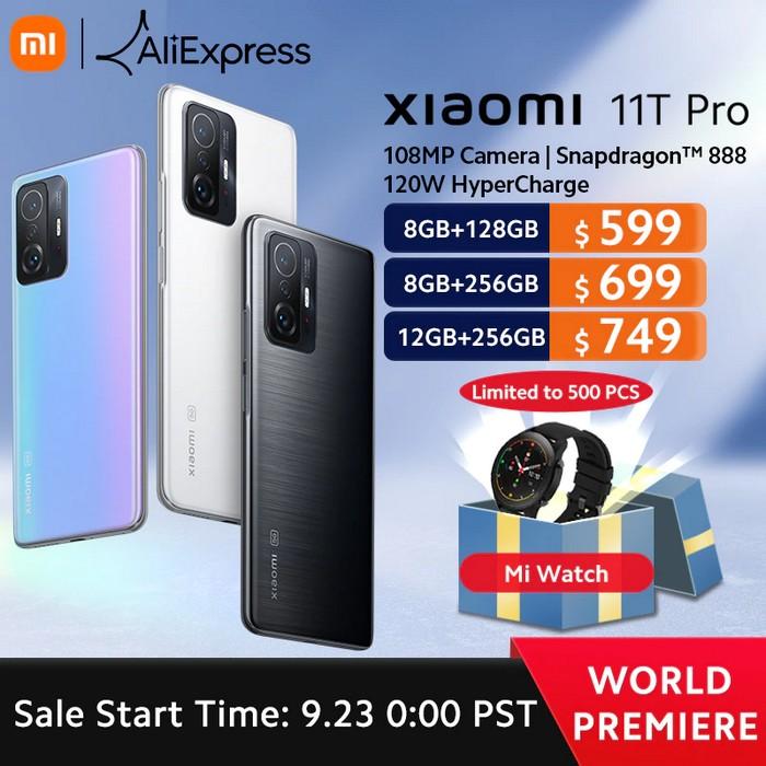 Получите подарки при заказе Xiaomi 11T, 11T Pro и 11 Lite 5G NE на AliExpress по спецценам