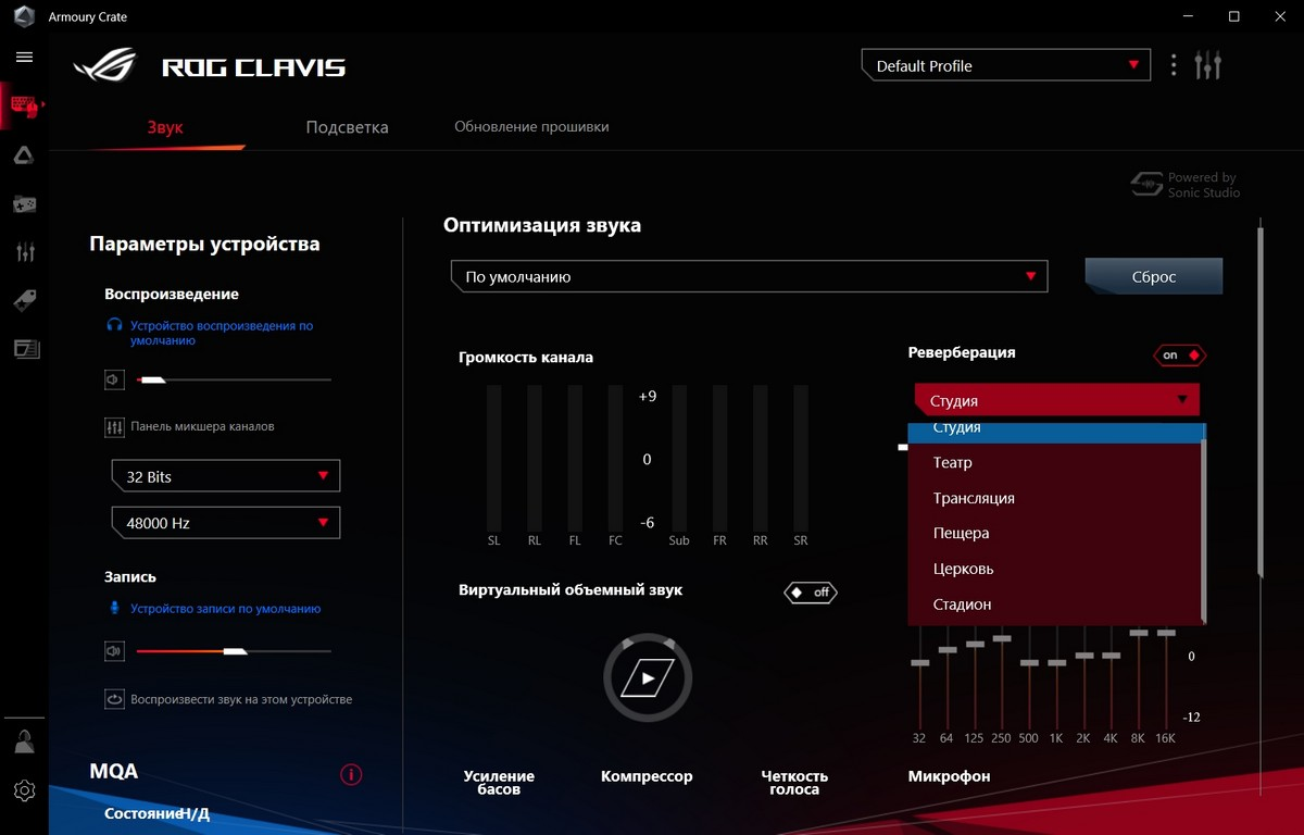 ASUS ROG Clavis - Armoury Crate