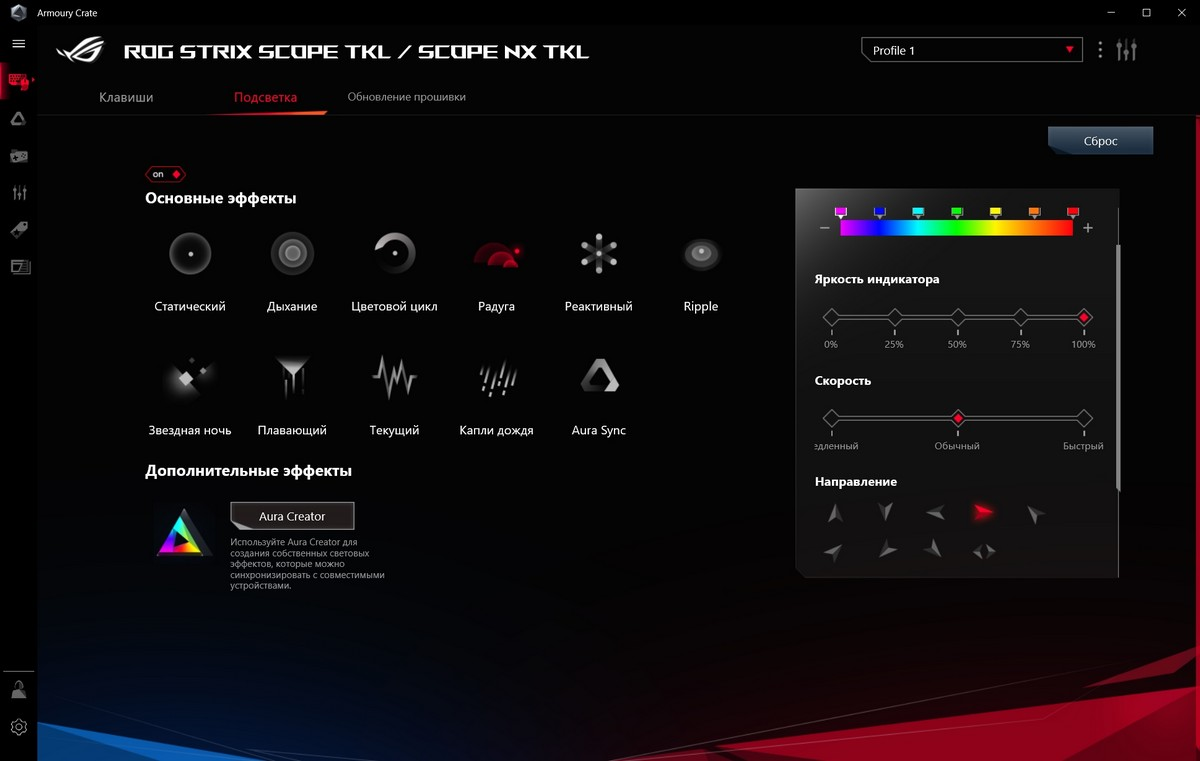 ASUS ROG Strix Scope NX TKL Deluxe - Armoury Crate