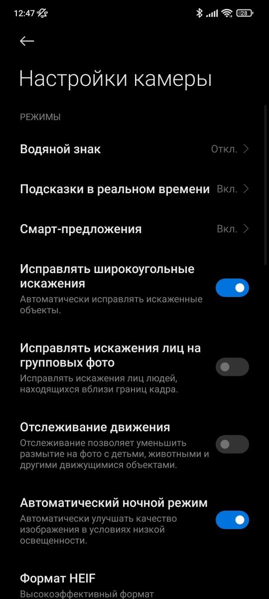 Xiaomi 11T Pro - Camera UI