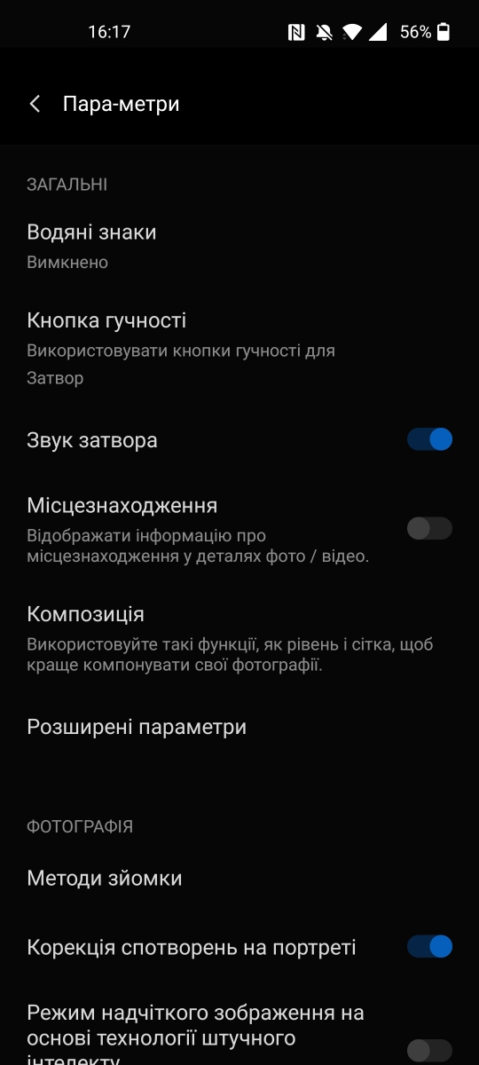 OnePlus Nord 2 5G - Camera UI