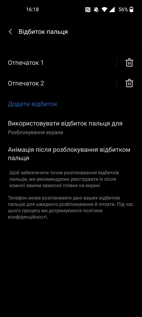 OnePlus Nord 2 5G - Fingerprint Settings