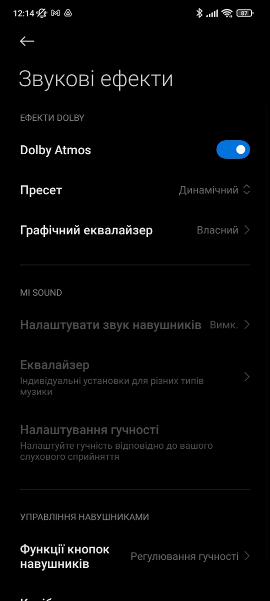 Xiaomi 11T Pro - Audio Settings