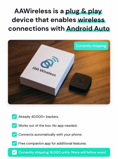 Стартап недели: AAWireless — беспроводное соединение с Android Auto в вашем авто