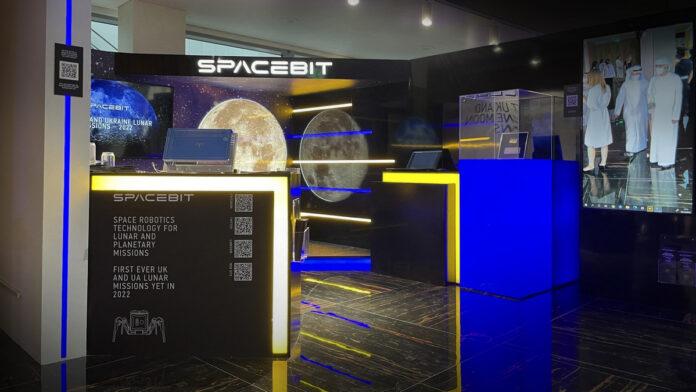 Spacebit Dubai Expo