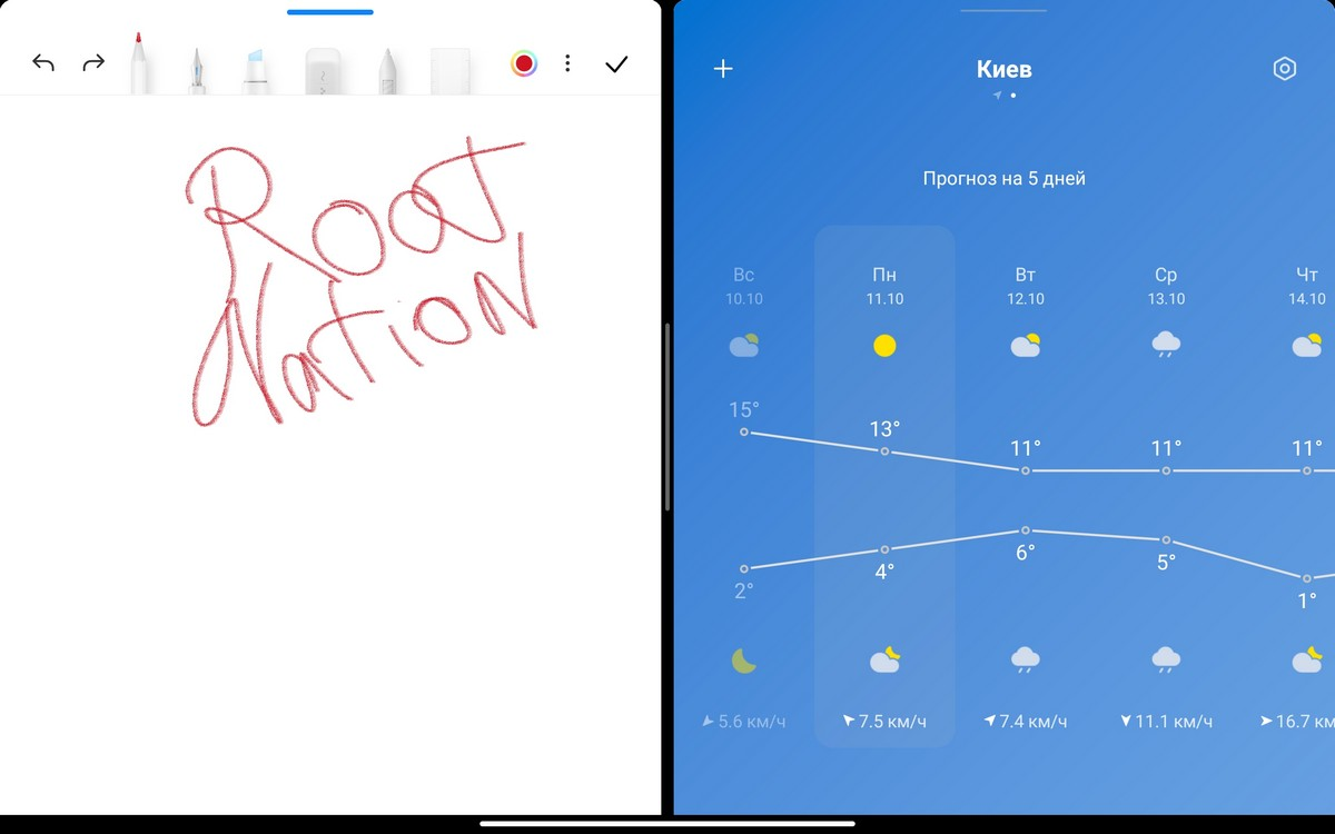 Xiaomi Pad 5 - MIUI 12.5